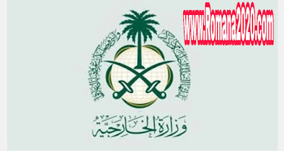 السعودية تعلق الدخول ل العمرة والمسجد النبوي مؤقتاً بسبب فيروس كورونا corona virus