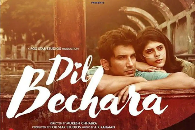 Dil-Bechara-Title-Track-lyrics