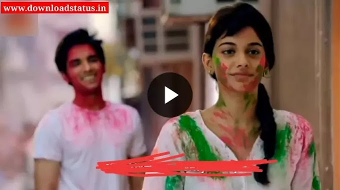 New Happy Holi Romantic Whatsapp Status Video Download In Hindi