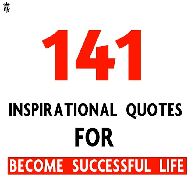 141+ Best Inspirational Quotes For Success (2020)