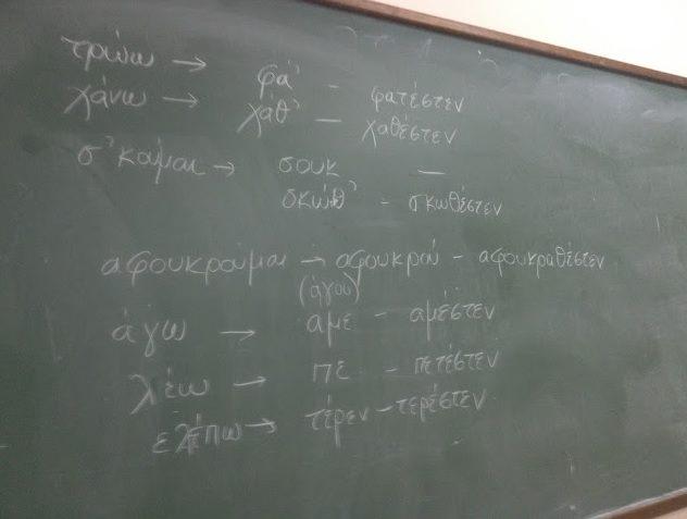 Τελείωσαν για φέτος τα μαθήματα Ποντιακής διαλέκτου στον Δήμο Θέρμης