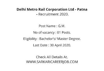 DMRC New Vacancy 2020 | G.M Posts Latest Govt vacancy 2020.