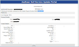 Aadhar card change, update or correction online image9