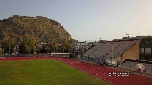 Ενημέρωση από τον ΔΟΠΠΑΤ του Δήμου Ναυπλιέων για τις αθλητικές εγκαταστάσεις