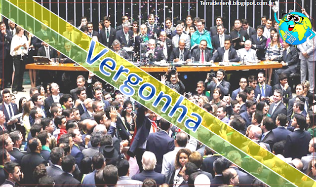 Dilma Roussef, impeachment, Política, Política do Brasil, Terra de Nerd,