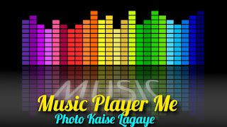 Music Player Me Photo Kaise Lagaye