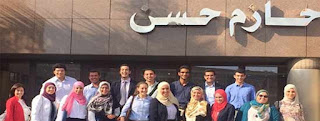 وظائف خالية فى مؤسسة حازم حسن للعمل فى السعودية 2017