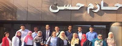 وظائف شاغرة فى مؤسسة حازم حسن للعمل فى السعودية 2018