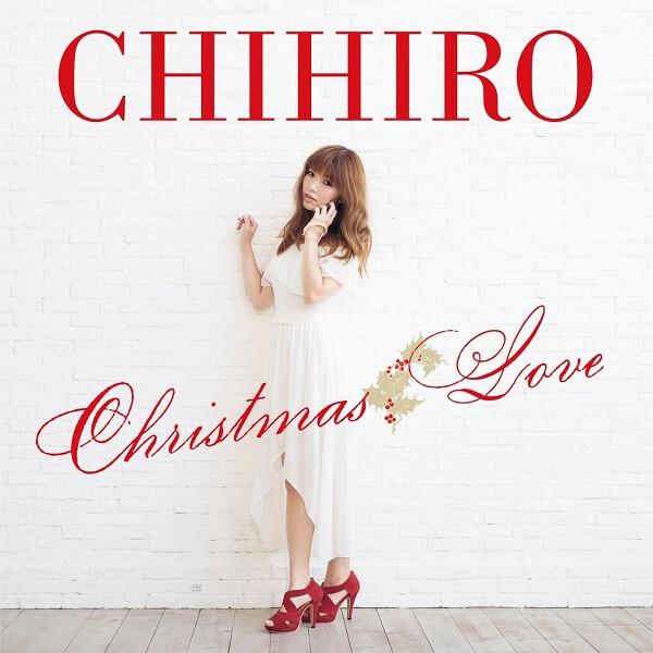 CHIHIRO – Last Christmas Lyrics 歌詞