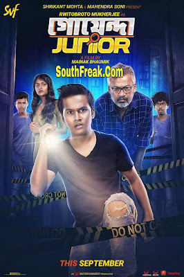 Goyenda Junior 2019 Bengali 480p WEB-DL 350MB [First On Net]