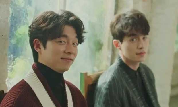 gong yoo dalam drama korea goblin