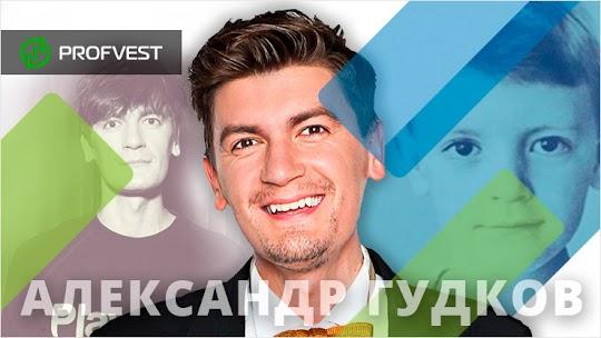 Александр Гудков: биография и личная жизнь известного комика