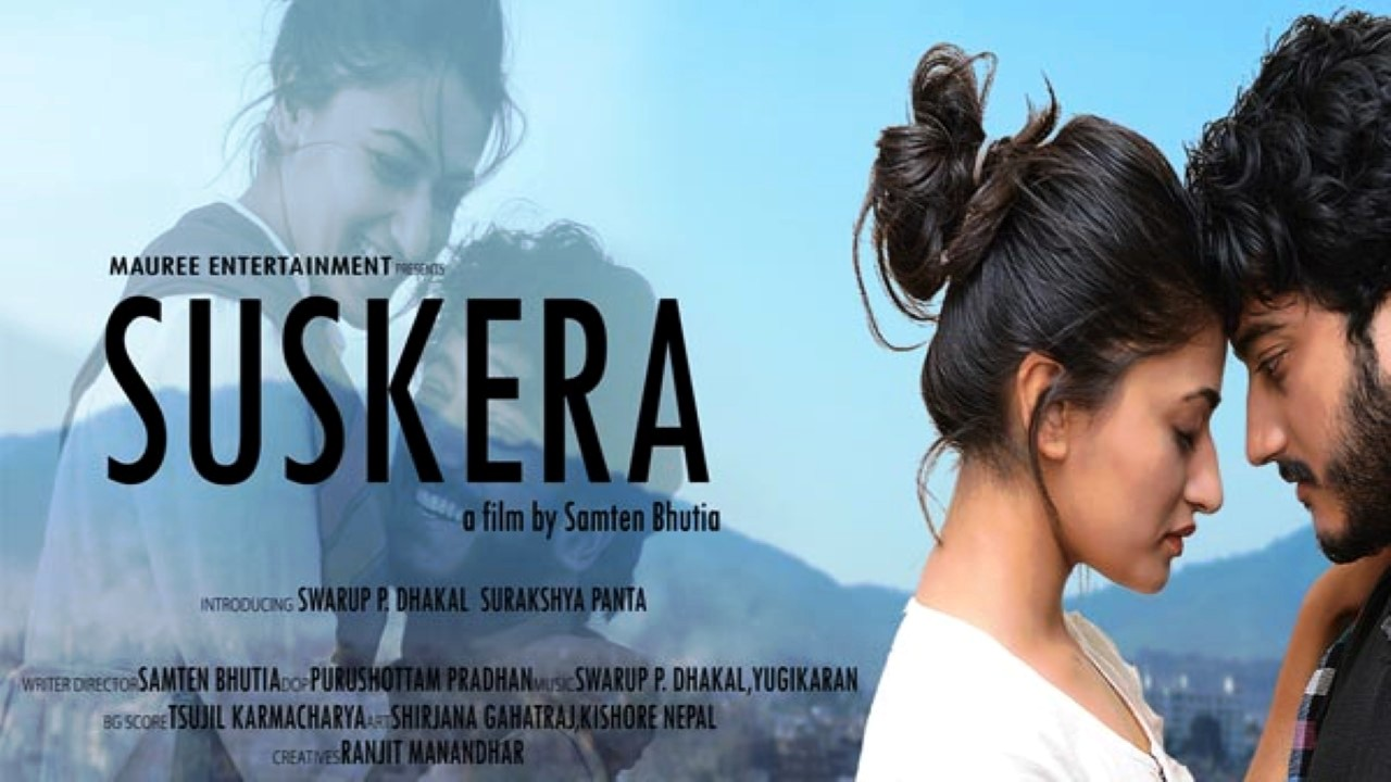 nepali movie suskera poster
