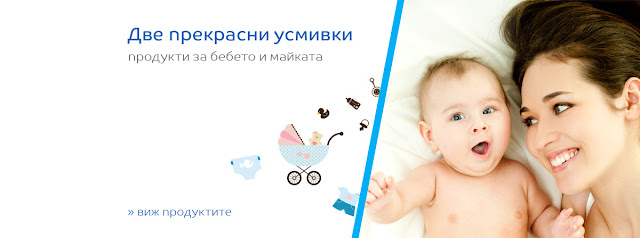 http://profitshare.bg/l/209214