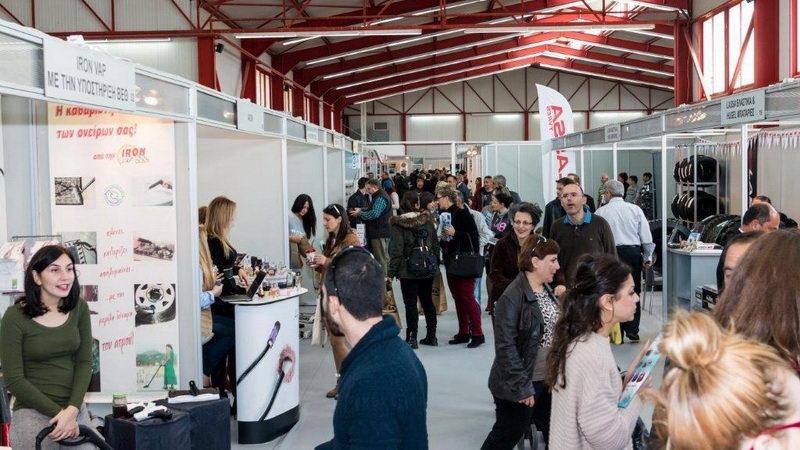 """Από 25 έως 27 Νοεμβρίου η Πανελλήνια Εμπορική Έκθεση """"Ανατολική Μακεδονία Θράκη"""""""