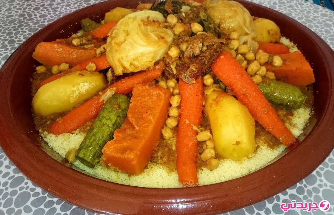 الكسكس المغربي بالطريقة الصحيحة