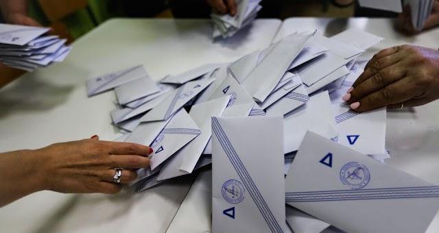Σε διαβούλευση ο νέος εκλογικός νόμος για τους ΟΤΑ