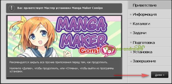 Manga maker Comipo