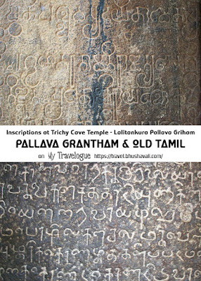 Pallava Grantham & Old Tamil Inscriptions in Lalitankura Pallava Griham Trichy