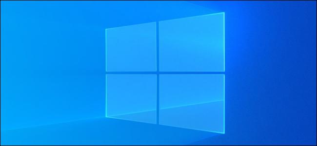 ويندوز 10 صورة ضوء خلفية الشعار.