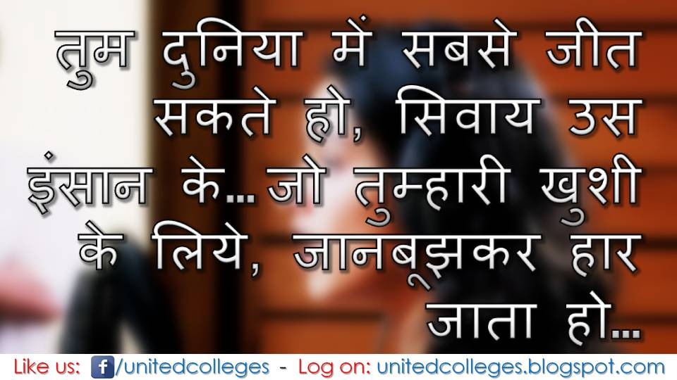 motivational and facts photos with quotes in hindi