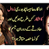 How did Bollywood actress Mahima Chaudhry opens up about a accident of h...