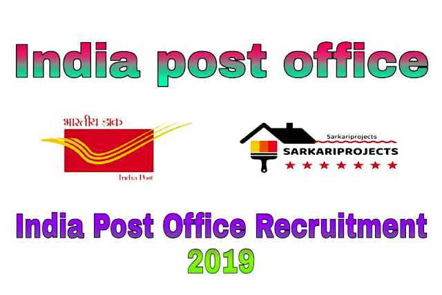India Post Office Recruitment | Apply Online for India Post Office Jobs