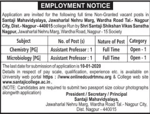 Santaji Mahavidyalaya Nagpur Microbiology Assistant Professor Jobs Ad pic