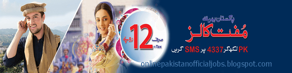 Warid Free Unlimited Calls Pakistan Offer Only Rs.12+tax