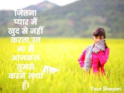 Best Love Shayari For Wife