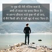 100 Motivational Quotes In Hindi - मोटिवेशनल कोट्स हिंदी में (2021)