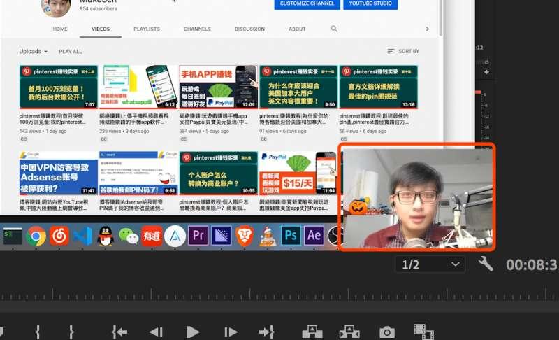 pr视频剪辑教程