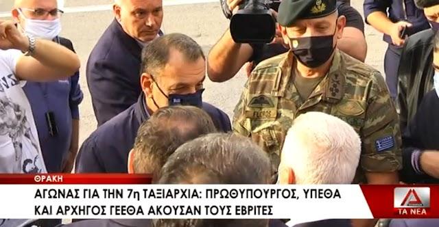 Παναγιωτόπουλος για 7η Ταξιαρχία: Έρχονται 1.500 ΕΠΟΠ οι περισσότεροι θαρθούν στον Έβρο (ΒΙΝΤΕΟ)