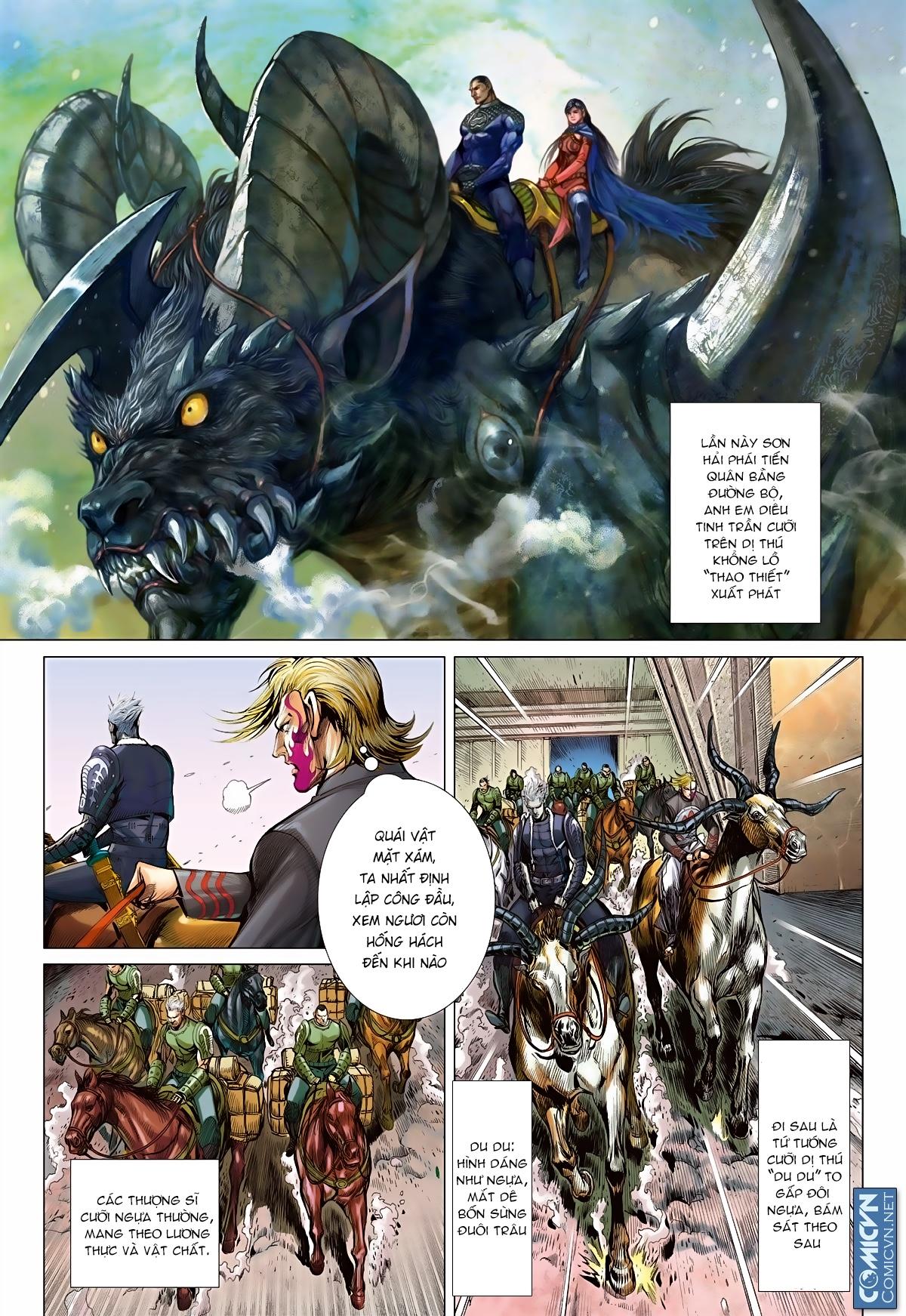 Sơn Hải Nghịch Chiến Chap 83 - Trang 5
