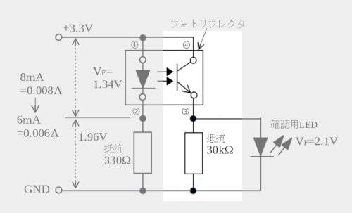 フォトトランジスタ側に注目したフォトリフレクタの回路図
