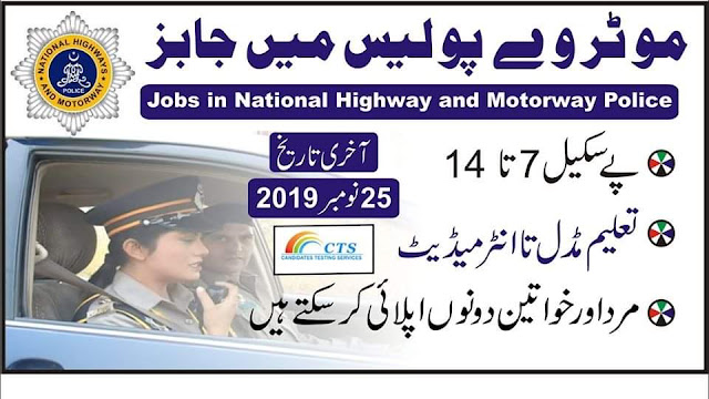 National Highways and motorway jobs 2019