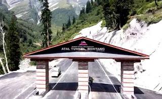 Atal-Tunnel-Gate-Rohtang-Manali
