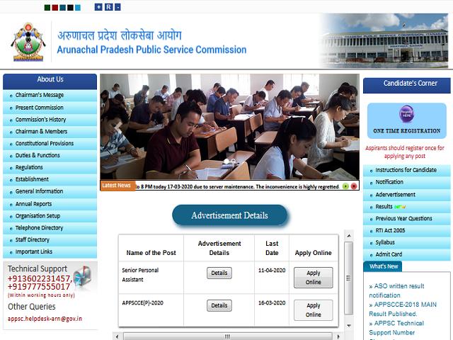APPSC AE Recruitment 2021: Arunachal Pradesh Public Service Commission