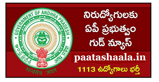 MLHP Mid Level Health Provider Recruitment Notification on Contract Basis Apply Online mlhp.aptonline.in/MLHP/MLHP MLHP-Mid-Level-Health-Provider-Recruitment-Notification-on-Contract-Basisc-Apply-online-fw.ap.nic.in-MLHP-2018-19AndhraPradesh Government. ఏపీ నిరుద్యోగులకు గుడ్ న్యూస్.. నెలకు 25వేలు జీతం అందించే ఉద్యోగాల భర్తీ. NOTIFICATION FOR THE POST OF MID LEVEL HEALTH PROVIDER ON CONTRACT BASIS /2019/11/MLHP-Mid-Level-Health-Provider-Recruitment-Notification-on-Contract-Basisc-Apply-online-fw.ap.nic.in-MLHP-2018-19-mlhp.aptonline.in-MLHP.html