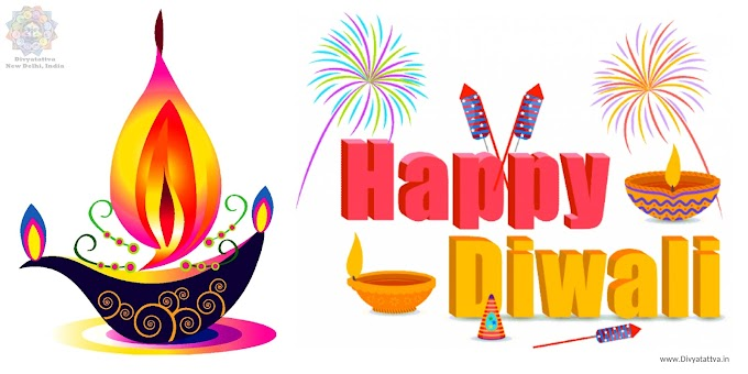 Diwali Greetings Background Images Wallpapers Messages & Wishes