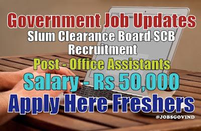 SCB Recruitment 2021