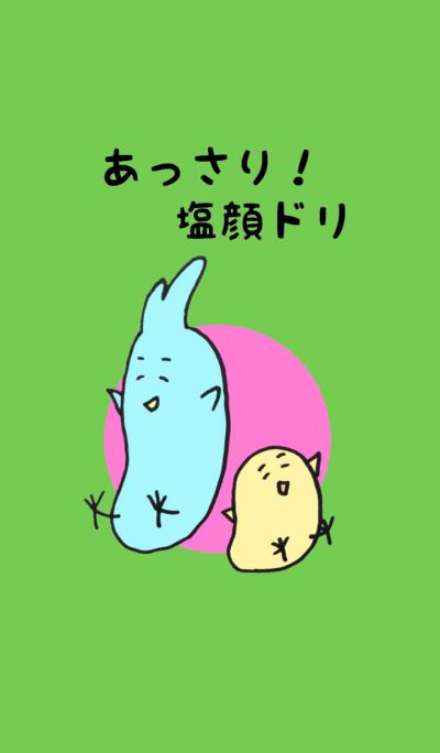 Shiokao birds