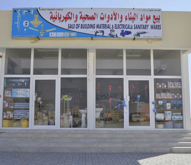 Sale of building material, electrical & sanitary wares Duqm