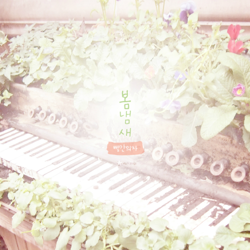 [Single] RED CHAIR – 봄냄새