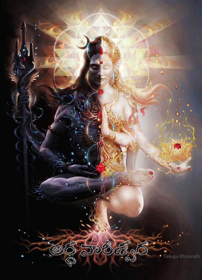 అర్ధ నారీశ్వర స్తోత్రమ్ - अर्ध नारीश्वर स्तोत्रम् - ARDHA NĀRĪŚVARA STOTRAM -