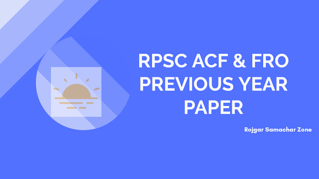 rpsc acf previous year question paper pdf