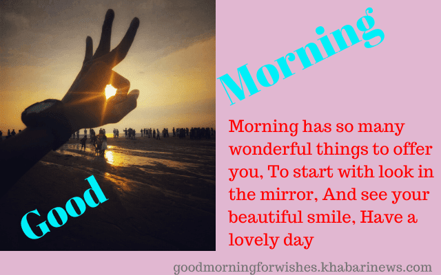 good morning wishes and good morning images HD