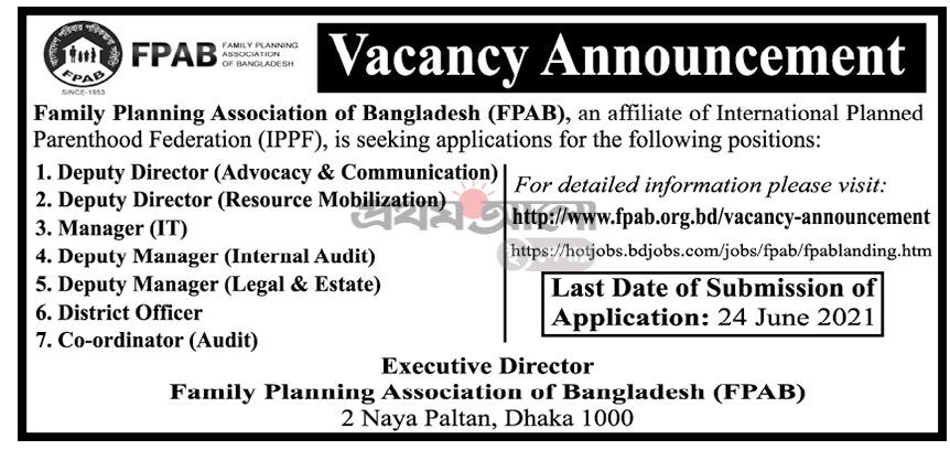 পরিবার পরিকল্পনা সংস্থা বাংলাদেশ (এফপিএবি) নিয়োগ বিজ্ঞপ্তি ২০২১ - Family Planning Association of Bangladesh (FPAB) Job Circular 2021
