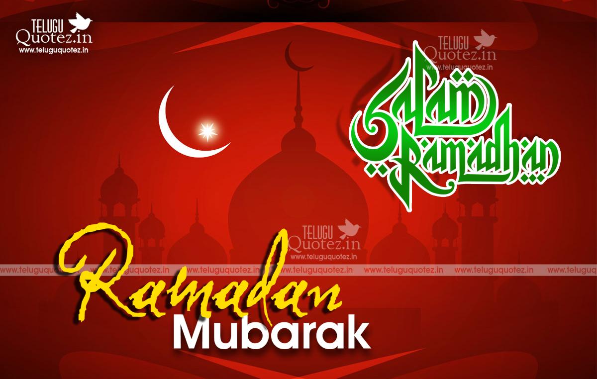 Ramadan mubarak poster and wishes arabic quotes teluguquotez famous ramzan eid mubarak quotes and sayings hd wallpapers free downloads m4hsunfo
