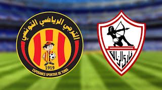 مشاهدة مباراة الزمالك ضد الترجي 16-3-2021 بث مباشر في دوري أبطال أفريقيا